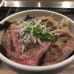 赤身焼肉USHIO - サーロインご飯