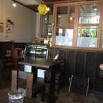 Cafe 檸檬 -