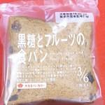 タカキベーカリーファクトリーショップ - 黒糖とフルーツの食パン6枚切り3枚¥145(税込)