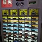 ラーメンショップ - 券売機/入口右手