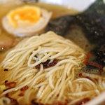 錦 - 麺
