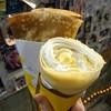 キャロットハウス - 料理写真:カスタード生クリーム、バターシュガー
