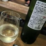 酒商 熊澤 - 重川おりがらみ2015