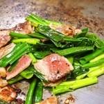 ホルモン料理専門處 利根屋 - コウネ(牛の肩バラの一部)