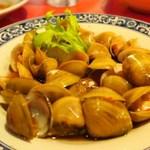 香味 - 鹹蜆(しじみの酒漬け)
