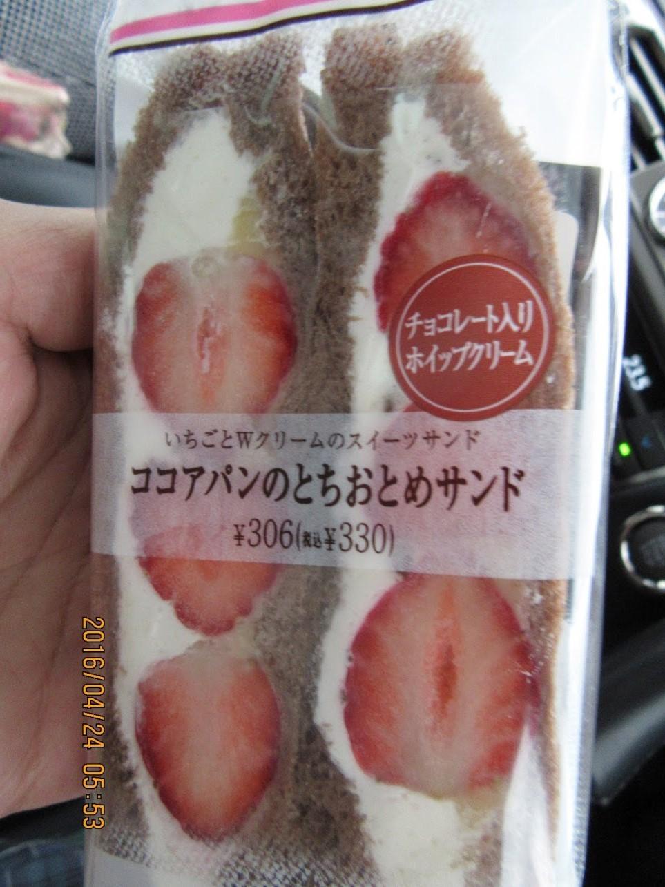 セブンイレブン 西方バイパス店 name=