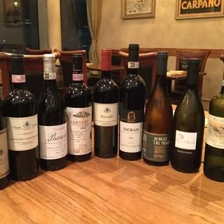 種類豊富な豊富なイタリアワイン