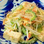 沖縄料理としゃぶしゃぶのお店 赤瓦 - ゴーヤちゃんぷるー