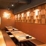 沖縄料理としゃぶしゃぶのお店 赤瓦 -