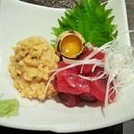 沖ちゃん - マグロ納豆(480円)