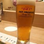 鮨 ほまれ - 生ビール