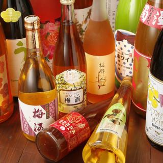 【梅酒にこだわる】全国47都道府県梅酒