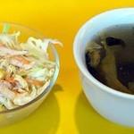 ピッツァ ラガッタ - スープとサラダ