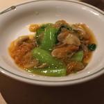 中国飯店 - 芥菜(カイサイ)の干し貝柱あんかけ
