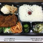 粟ばたけ - 料理写真:洋風トンカツ弁当小