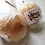 50204497 - えいちの村の村長さんの手ごねパン130円(税込)