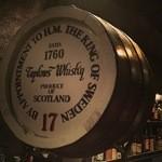 Bar D,jr - タプローズ17年