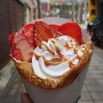 エタニティ - 苺ホイップあずき焦がしキャラメル