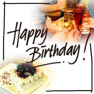 サプライズはESOLAにお任せ!誕生日・記念日・歓送迎会など
