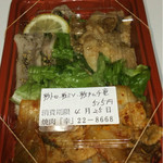 焼き肉幸 - 料理写真: