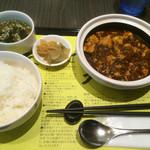 陳建一 麻婆豆腐店 - 麻婆豆腐 ライスセット