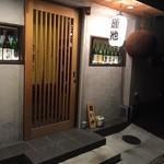 奈種彩 - 玄関/蓮池の提灯と杉玉が雰囲気を作る