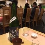 """奈種彩 - 海老名の銘酒""""いずみ橋""""を燗で"""