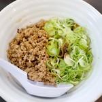 ヤマネ - 汁なし担々麺(2辛)