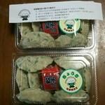 後藤精肉店 - 1パックに10個入りです。