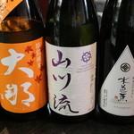 赤身肉専門 焼肉 牛進 - 日本酒も各地の美味しいお酒を揃えております。