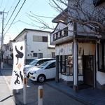 逗子寿徳庵 - 店入口