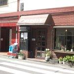 茶房 ヒロシゲ - 昔ながらのアットホームな喫茶店です♪