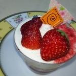 ヴォワザン - ベリーズティラミス  ¥360