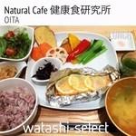ナチュラル カフェ 健康食研究所 - 別府大学と共同開発「サーモンレモン焼き」