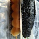 横丁とうふ店 最上川千本だんご - しょうゆとごま