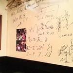 50224613 - サッカー岡田監督をはじめ、有名人のサインがいろいろ。