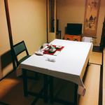 魚信旅館 - 一人宴会場