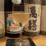 しあわせ料理 和味 - グラスワイン(白)