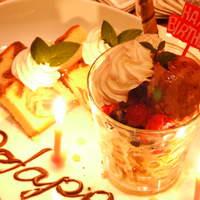 卓球酒場ぽん蔵 - パーティーご予約のお客様には無料でメッセージケーキプレゼント