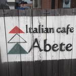 Abete -