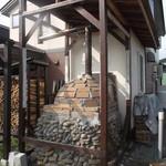 Abete - 石窯