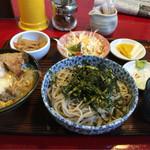 満留賀 - カツ丼セット 850円
