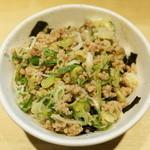 麺や佑 - 生姜そぼろ丼