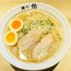 麺や佑 - メイン写真: