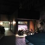 西村鮮魚店 -