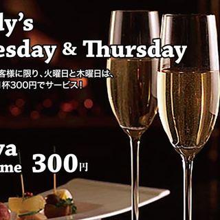 毎週木曜日は「レディースデー♡」通常¥590→¥300