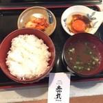 赤丸 - 卵かけご飯