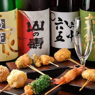 《串揚げ》×《日本酒》×《ワイングラス》は相性抜群