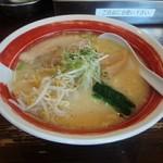50243042 - 鶏しお白湯780円麺パス仕様540円/28年4月