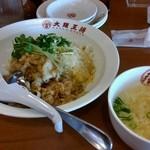 大阪王将 - 豚わさび炒飯